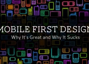 Image:designhack.net