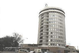 Commercial Bank Of Ethiopia Shortlists IT Companies For ATM Supply