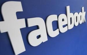 Facebooks' new feature