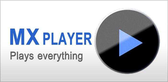 mx player pro ac3 apk latest