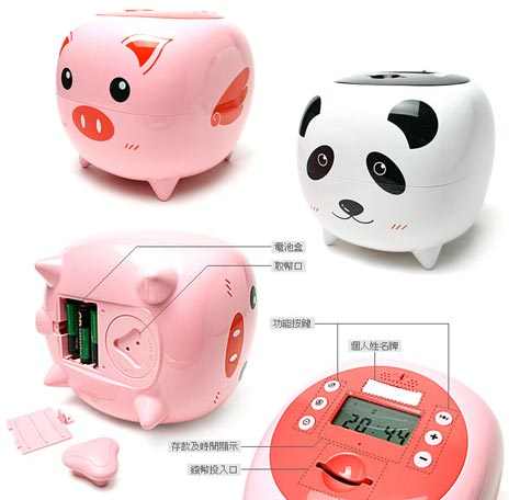piggy banks for kids # 63