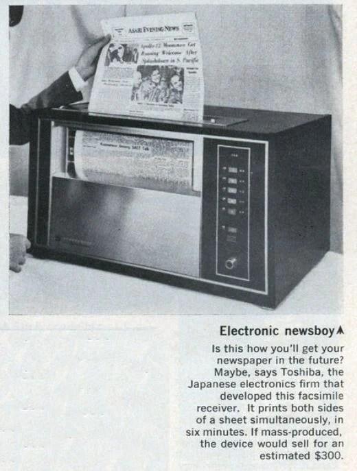 Electronic Newsboy