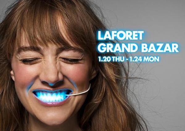 led braces japan teeth dentistry orthodontistry fashion