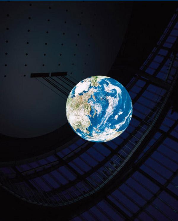 mitsubishi geo cosmos globe oled display japan