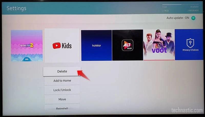 опция удаления на samsung smart tv
