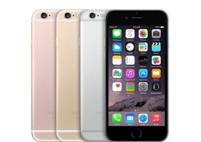 Apple iPhone 6s Plus (64GB) Price in Malaysia & Specs - RM1250   TechNave