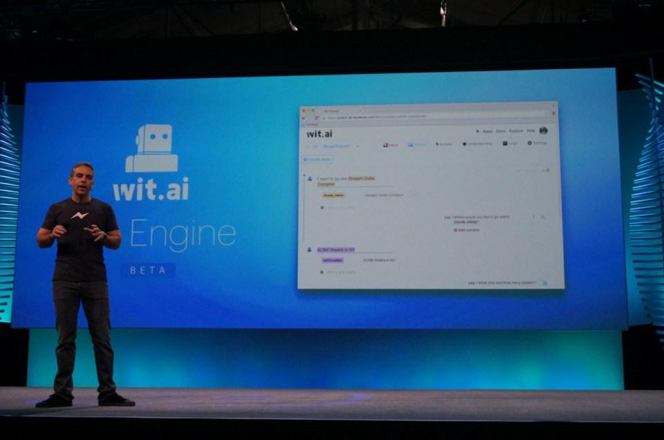 페이스북, 개발자 누구나 머신러닝을 이용할 수 있는 '봇 엔진' 공개