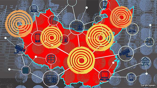 중국에서 실현되고 있는 빅브라더 정부