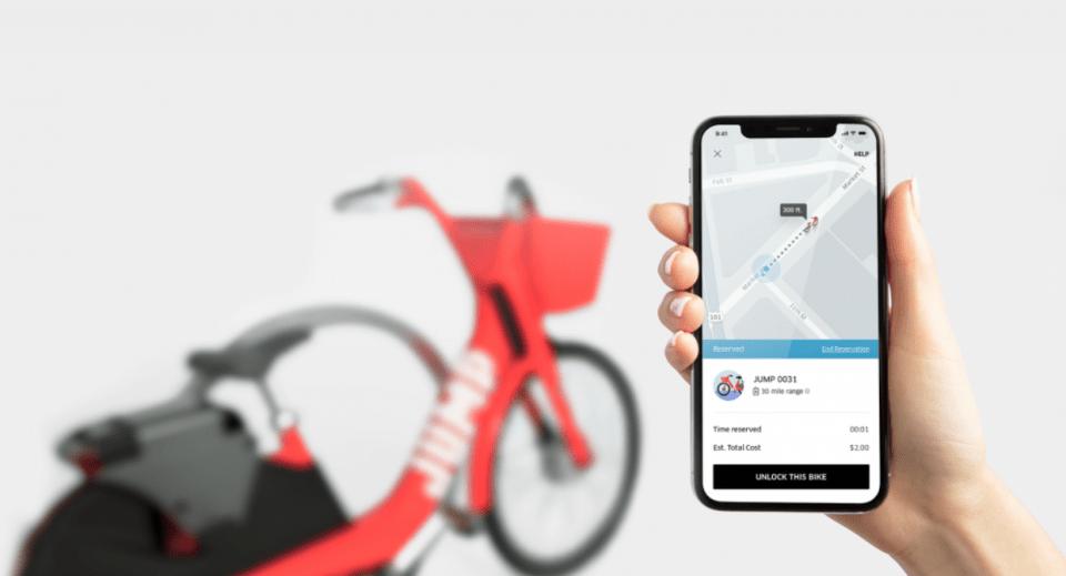 우버(Uber)가 선보일 새로운 자전거 서비스
