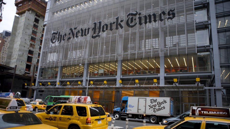뉴욕타임스의 블록체인 프로젝트