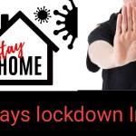 2l Days Lockdown India: Lockdown Of 2l Days In India .janta curfew