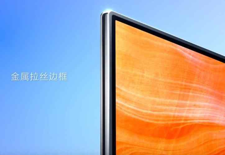 Huawei Smart Screen V55i announced at 3799 yuan ($ 537)