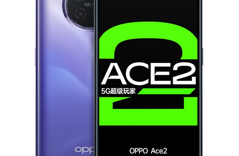 OPPO Ace2 with 90 Hz AMOLED display and up to 12 GB RAM introduced in China