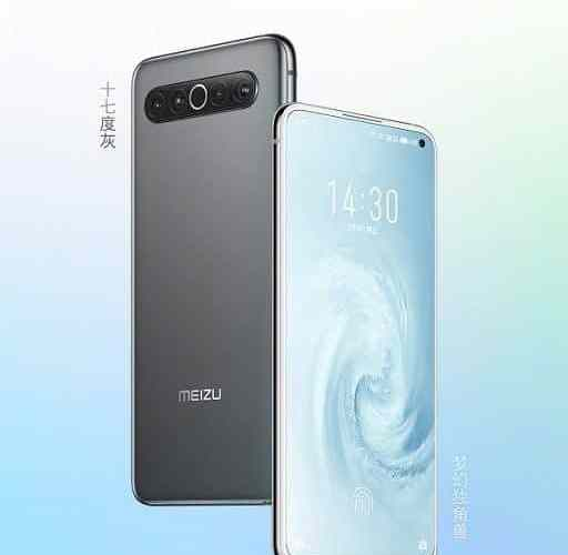The official rendering of Meizu 17 confirms the setup of the quad camera with an LED ring flash