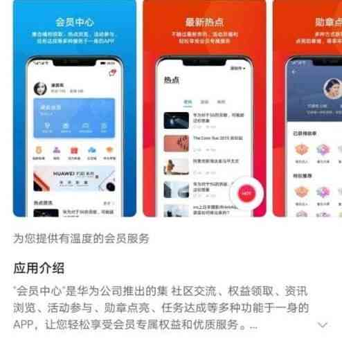 EMUI 11 is coming – Huawei's app update revealed