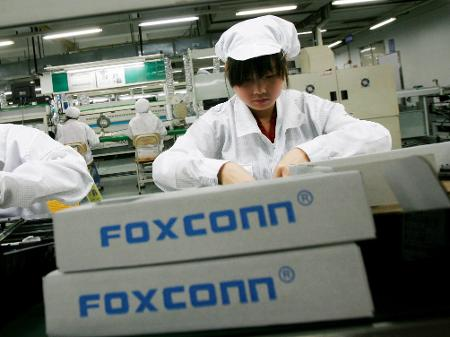 Foxconn reports the lowest quarterly profit since the first quarter of 2000