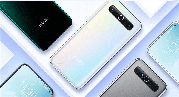 Meizu 17 officially retired: continues Meizu's unique style