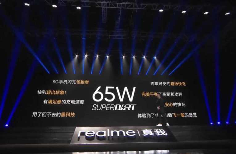 Realme X50 Pro Player Edition announced, ready to play PUBG Mobile at 90 fps?
