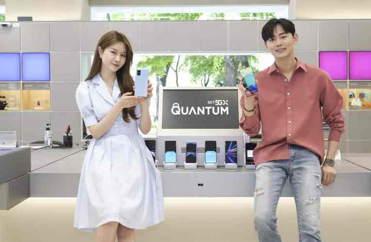 Samsung launches Galaxy A Quantum with a chip that ensures data security