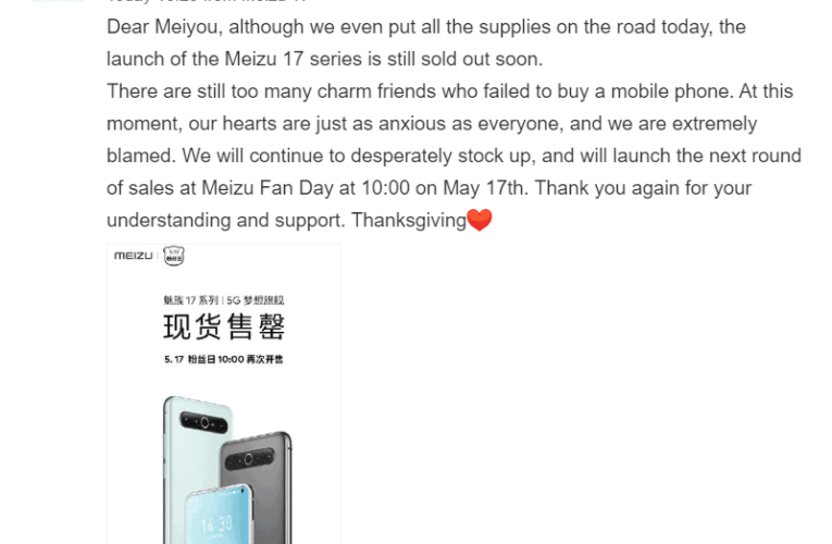 The Meizu 17 series was quickly sold out again – the next sale is planned for May 17