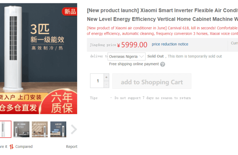 Xiaomi 3HP vertical air conditioner released for 5999 yuan ($ 841) –