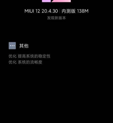 Xiaomi Mi 8 and others now get MIUI 12 seconds closed beta