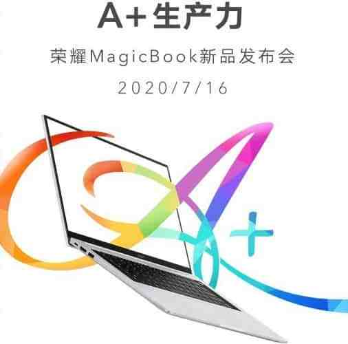 Honor MagicBook will receive Ryzen 4000 CPUs on July 16
