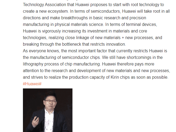 Huawei semiconductor project starts from the root 45 nm process in sight