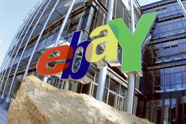 eBay offers you to trade in for your old smartphones