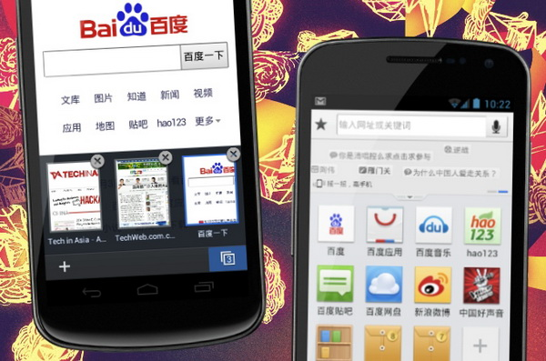 Baidu set to release own version of mobile Web broswer