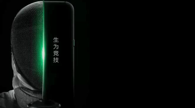 Black Shark shares teaser for gaming smartphone