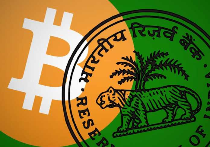 Cryptocurrency Tax India