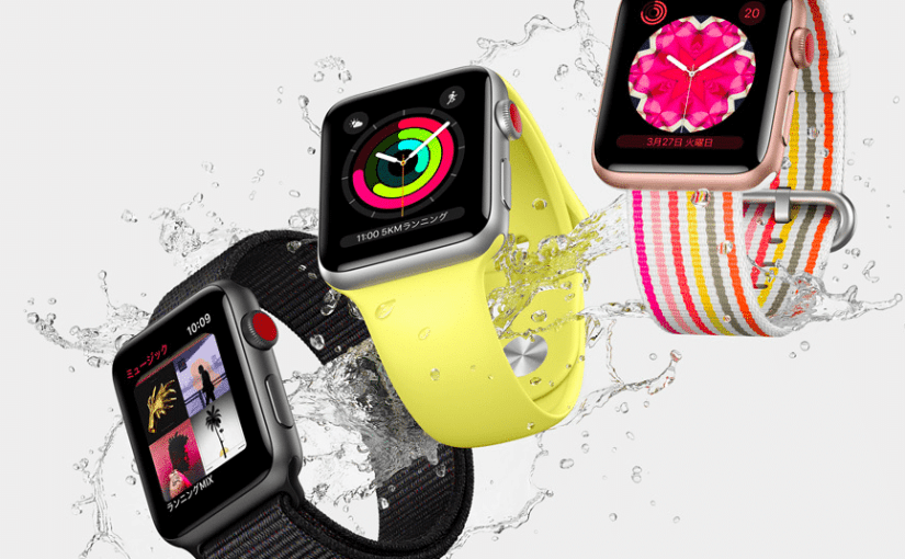 Apple Watch To Get Solid-State Touch-Sensitive Buttons