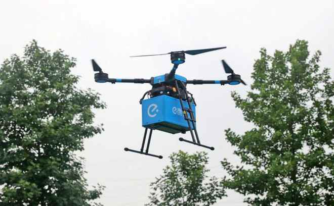 China Drone Food Delivery