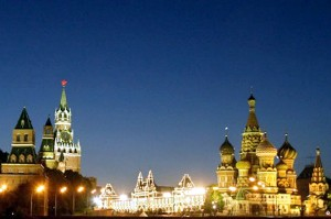 Kremlin at night (U.S. Department of State)