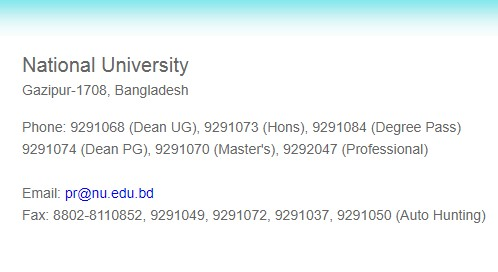 National University Helpline Number Bd National University Gazipur Bangladesh helpline number www.nu.ac.bd