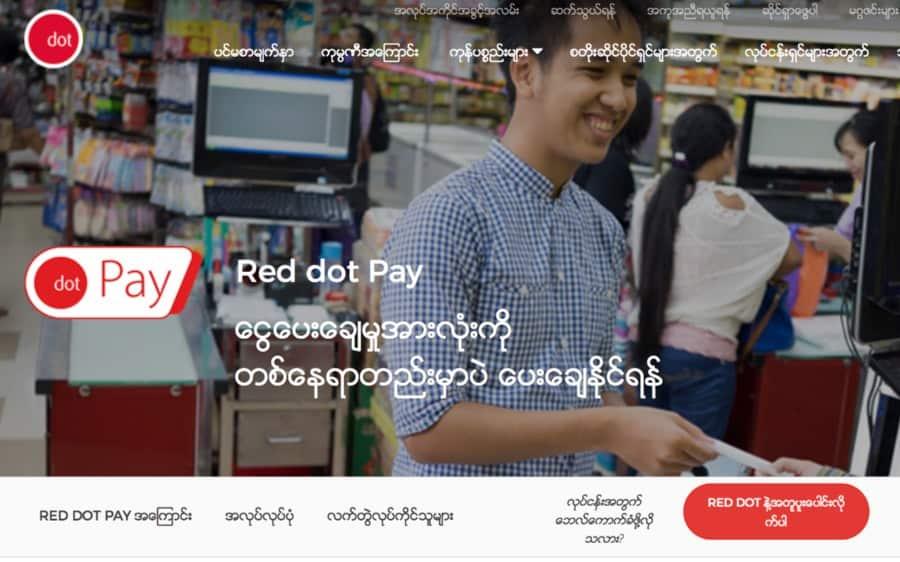 Digicel sells stake in Myanmar's Red Dot