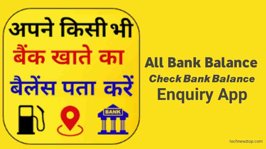 All Bank Balance Check Bank Balance Enquiry App.