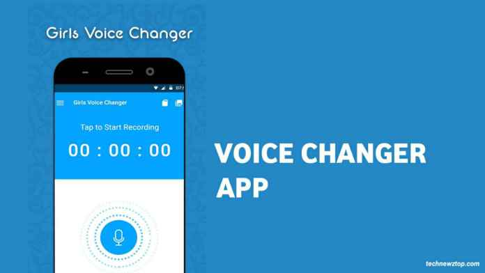 Voice Changer Android App 2020