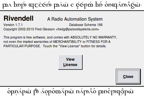 rivendell 1.7.1