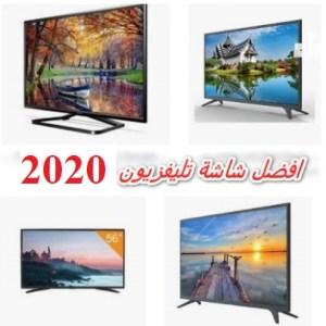 ٍSmart Monitor TV-أفضل شاشات تلفزيون سمارت2020