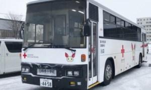 日本赤十字社 献血バス