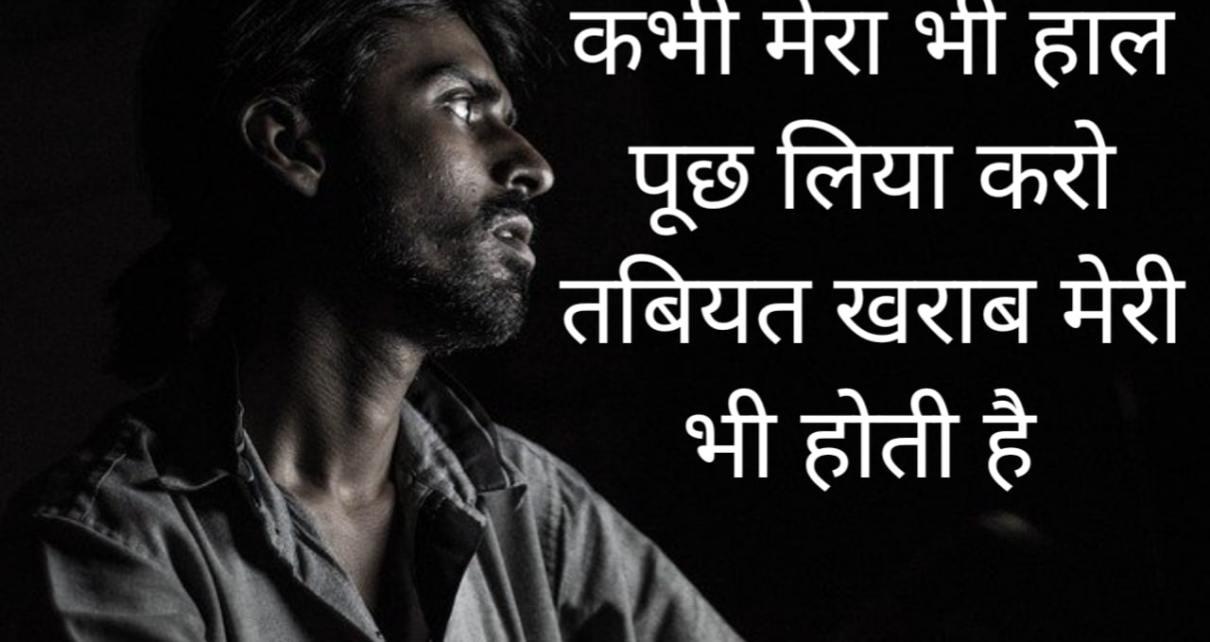 Pyar tune Kya Kiya Shayari |प्यार तूने क्या किया शायरी हिंदी में | Pyar tune Kya Kiya SMS image