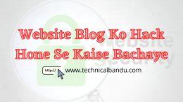 Website Blog Ko Hack Hone Se Kaise Bachaye; website hack hone se kaise bachaye; how to solve website hack problem; website ko hack na hone de; phaguniya.com; technical bandu;