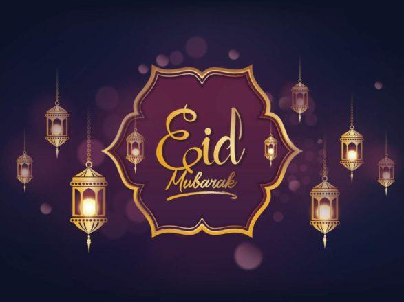 eid mubarak wishes 2021 quotes happy eid mubarak wishes, quotes eid mubarak wishes 2020 eid mubarak wishes in english eid mubarak wishes 2021 sms eid mubarak wishes for friends eid wishes during covid eid mubarak wishes status
