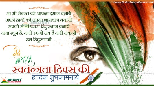 happy independence day quotes, wishes happy independence day quotes philippines happy independence day quotes in hindi short quotes on independence day independence day quotes and sayings independence day images happy independence day images 2020