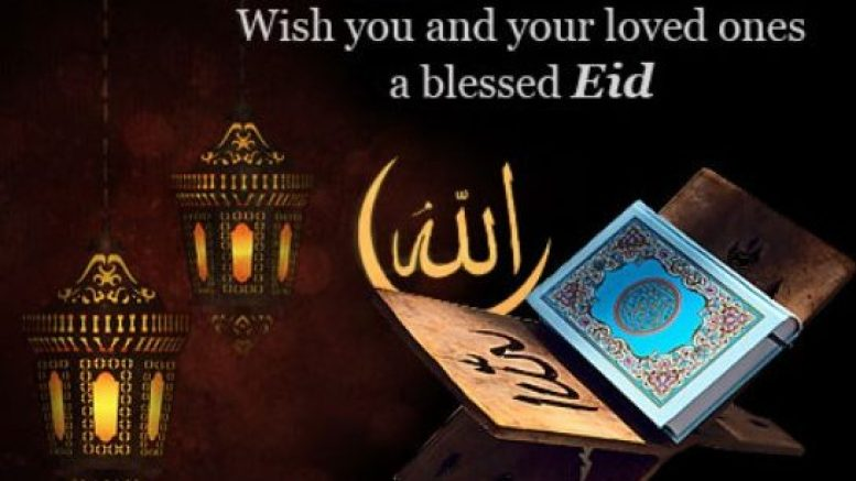 Eid ul Adha Quotes; eid mubarak quotes; eid mubarak quotes in hindi; eid mubarak quotes in english; bakra eid 2019eiduladha mubark; eiduladha; mubarak ho; happy eid; happy bakra eid; technicalbandu;