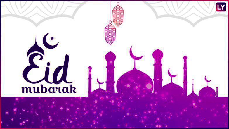eid wallpaper download; eid mubarak wallpaper download; eid mubarak hd images free download; eid mubarak hd wallpaper 2019; beautiful images of eid mubarak; ramzan eid mubarak wallpapers; jumma mubarak wallpaper; eid mubarak images hd 2018; eid mubarak 2020; happy eid mubarak; happy eid mubarak wishes; happy eid mubarak wishes quotes; eid mubarak wishes 2019; eid mubarak wishes in arabic; eid mubarak quotes; eid mubarak sms;