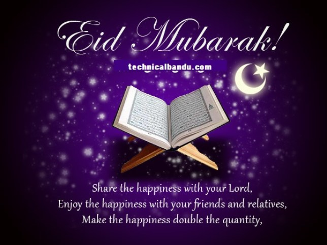happy eid mubarak wishes; eid mubarak wishes in hindi; eid mubarak wishes 2019; advance eid mubarak wishes in english; eid mubarak wishes 2018; eid mubarak wishes 2020; eid mubarak wishes for wife; eid mubarak wishes for sister;