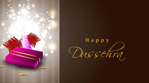 dussehra wishes in hindi;   happy dussehra wishes 2021;   happy dussehra 2021;   happy dussehra to you and your family images;   ganga dussehra wishes;   belated dussehra wishes;   dussehra inspirational quotes;